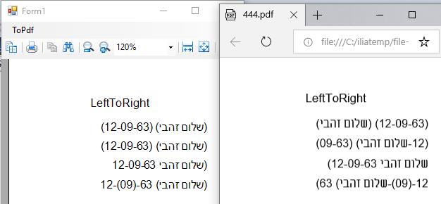 Export to PDF RTL language problem    ActiveReports v7+