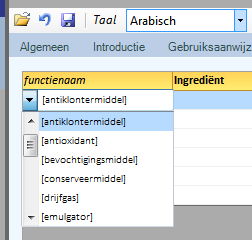 C1FlexGrid one column 'right-to-left'   WinForms Edition