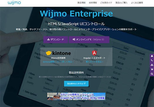 Wijmo | GrapeCity Pvt. Ltd. - JavaScript library supporting HTML5/AngularJS/TypeScript