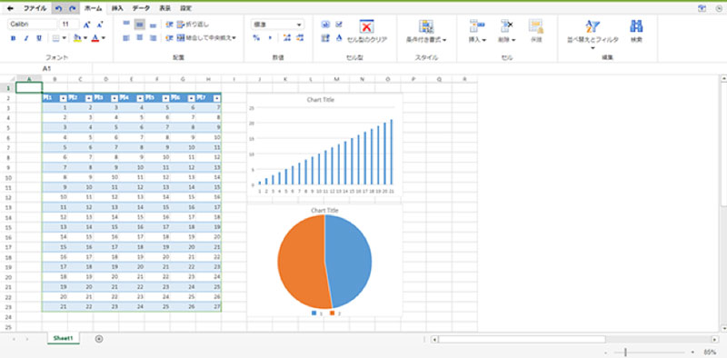IM-Spreadsheet - Workbook editor screen